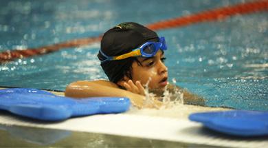 Yüzme Akademisi